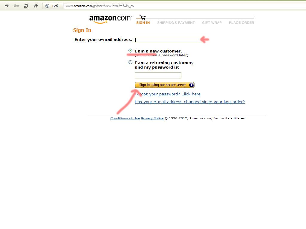 изображение: покупка на amazon.com - шаг 2