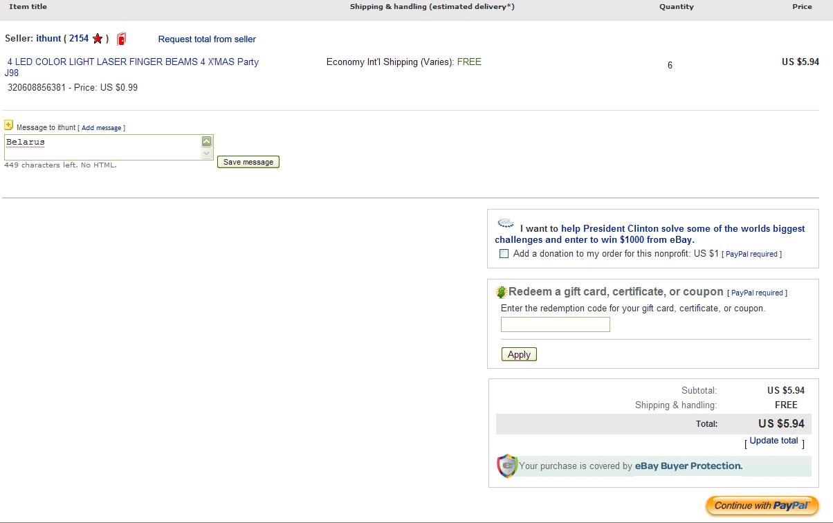 Как сделать заказ с ебеем