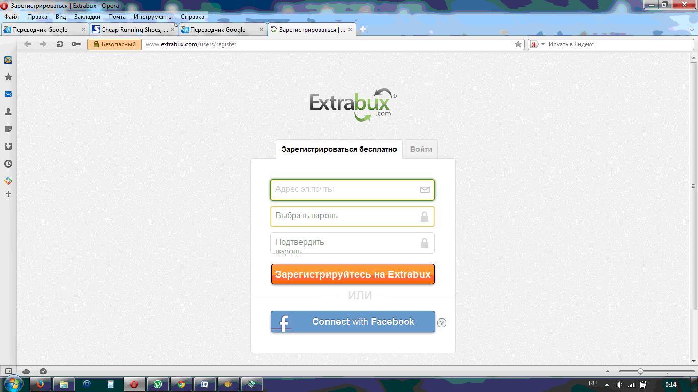 Extabux1