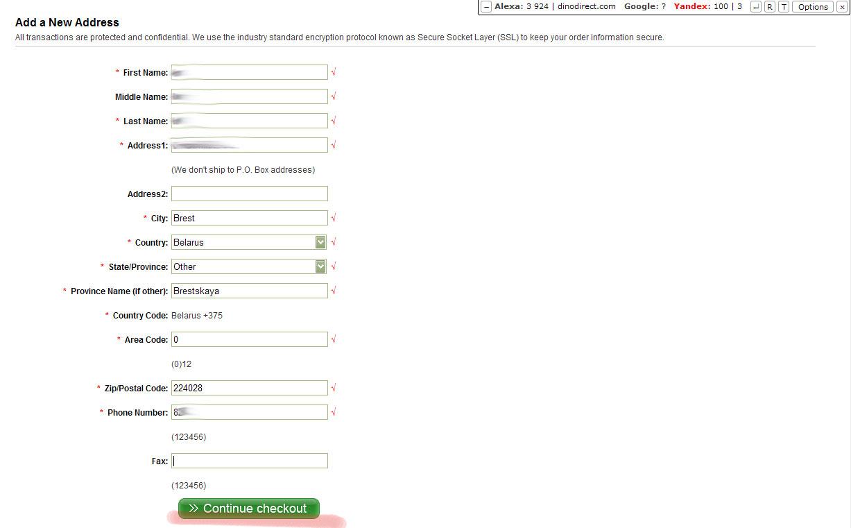 изображение: Покупка на DinoDirect - Шаг 4
