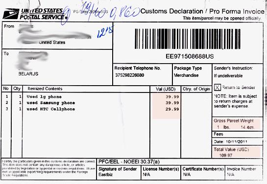 изображение: custom declaration