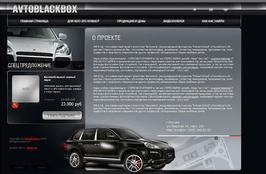 изображение: создание интернет магазина Москва