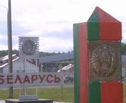 Таможня Беларуси: Растаможка ebay посылки