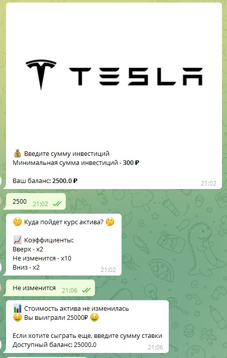 GreenInvest - мошенники